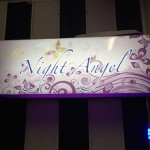 姫路(兵庫)の中国エステ Night Angel