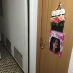 日本橋(大阪)の中国エステ バラ園