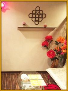 祇園四条(京都)の中国エステ 楽楽
