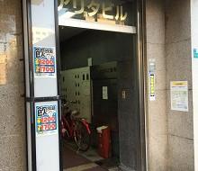 大国町(大阪)の中国エステ キラキラ
