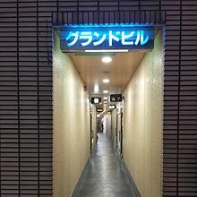 布施(大阪)の中国エステ 佳人