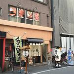 梅田(大阪)の中国エステ マーメイド