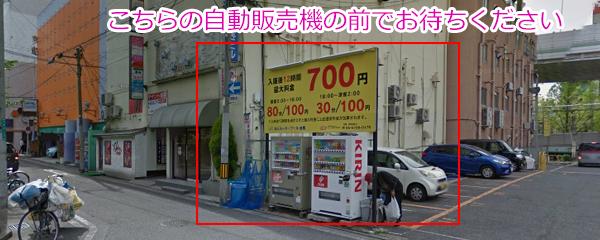 堺東(大阪)のチャイデリ ハッピー
