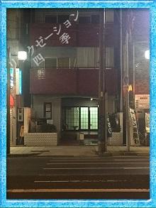 大阪 上本町 中国エステ 四季