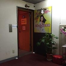 なんば(大阪)の中国エステ フレッシュバビー