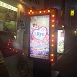 心斎橋の本場韓国アカスリ専門店 中国エステ 魔法の手のご案内です。