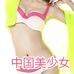 神戸 三宮 中国エステ 中国美少女を体験