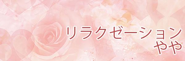 十三(大阪)のアジアンエステ やや 風俗はチャイエスで基盤有の回春エステ
