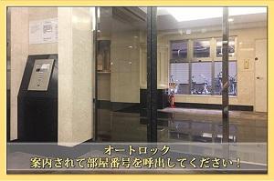 大阪 日本橋 中国エステ 愛の扉