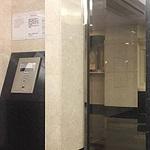 日本橋(大阪)のチャイエス・中国エステ 日本橋(大阪)の中国エステ 愛の扉