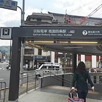 京都 高級リラクゼーション Bleu Ciel