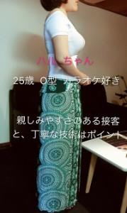 大阪 堺筋本町 中国エステ 睦月(MUTUKI)