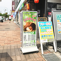 神戸 元町 中国エステ 台湾養生館
