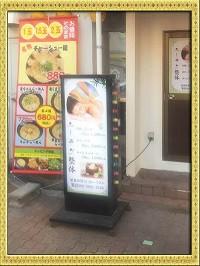 大阪 岸里 中国エステ ユーラク