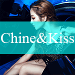 日本橋(大阪)の中国エステ Chine&Kiss