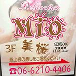 mio (3)