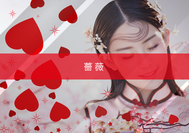 大阪 十三 中国エステ 薔薇