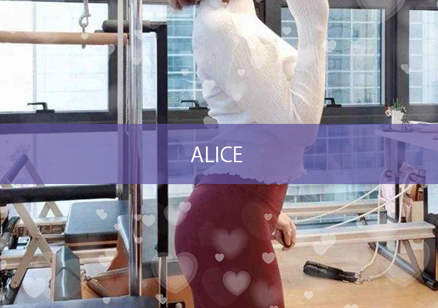 日本橋(大阪)の中国エステ Alice~アリス~