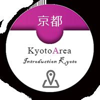 京都 中国エステ