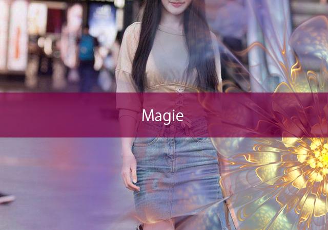 日本橋(大阪)の中国エステ マージィ~Magie