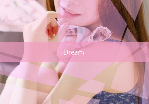 西中島南方 中国エステ ドリーム Dream