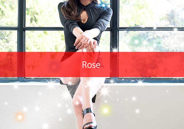 十三 中国エステ Rose