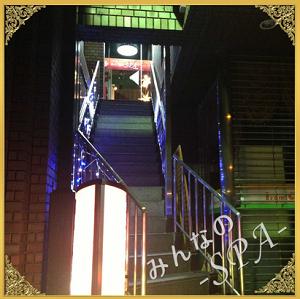 日本橋(大阪)のチャイエス みんなのSPAは風俗店で本番有で大阪