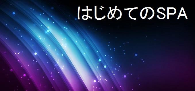 なんば(大阪)の中国エステ はじめてのSPAは中国エステで泡泡洗体の中国エステ