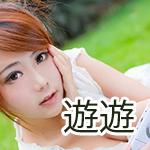 大阪 十三 中国デリヘル 遊遊を体験