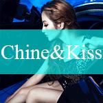 難波(大阪)の中国デリヘル Chine&Kissを体験