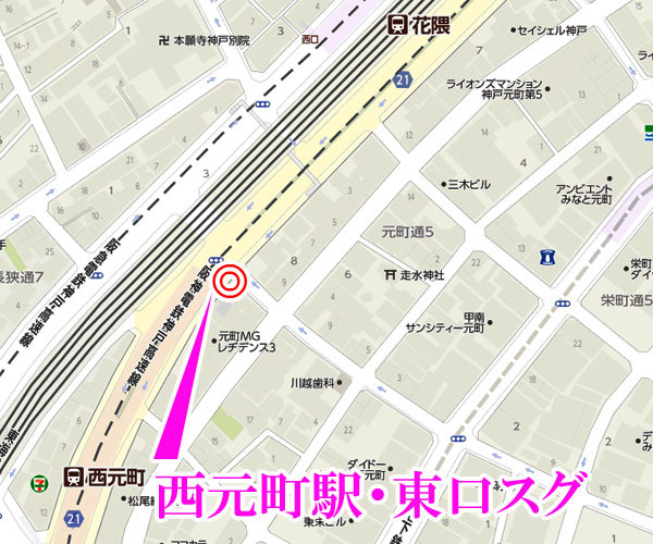 神戸 西元町 チャイエス YUYU