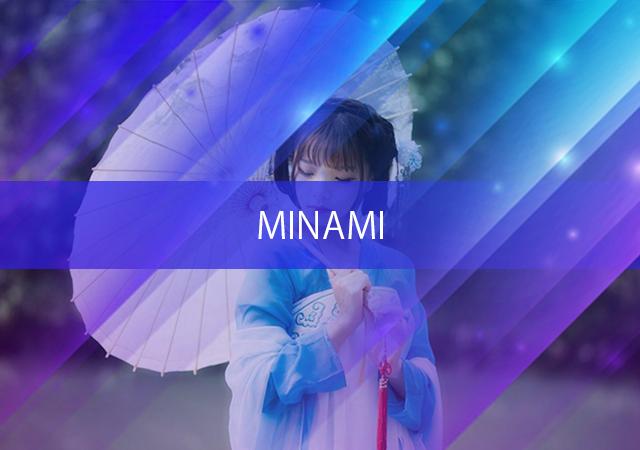 大阪 十三 中国エステ MINAMI