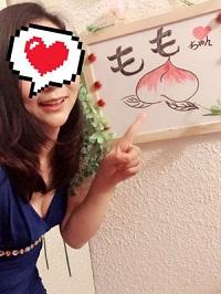京橋 中国エステ 爽楽園