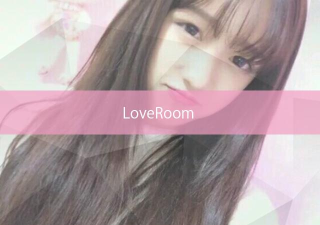 西中島南方 Love Room