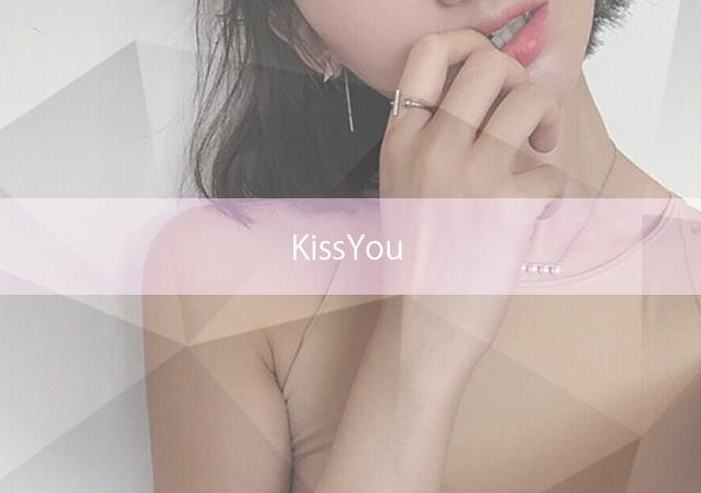 堺筋本町 中国エステ KissYou